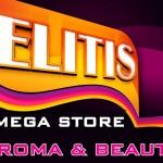 Верига магазини за козметика Елитис   Варна