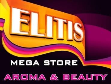Верига магазини за козметика Елитис | Варна