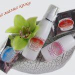 Натурални козметични продукти | Хелдива Прима